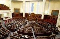 Рада провалила законопроект о выборах Президента