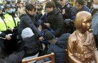 Японія відкликала посла в Кореї через пам'ятник жертвам сексуального насильства