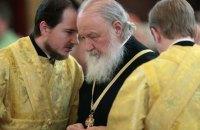 """""""Украинский вопрос"""" и судьба гибридного суверенитета Русской православной церкви"""