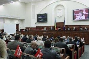 Киевсовет отказался включать в повестку дня вопрос о Гостином дворе