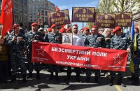 Екс-міністра МВС Захарченка помітили на акції в Москві