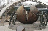 КНДР заявила про готовність допустити інспекторів на свій ядерний полігон