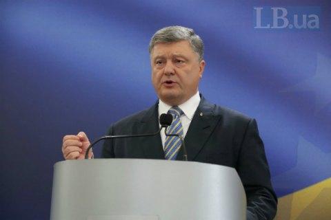Нацрада реформ схвалила урядовий проект пенсійної реформи