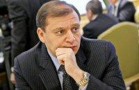 Луценко попросив Раду дозволити арешт Добкіна (оновлено)