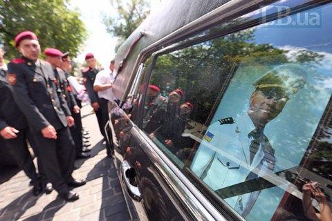Именем погибшего в теракте разведчика Шаповала назвали улицу в Киеве