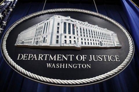 В США пятерых человек уличили в незаконном экспорте оружия в Россию