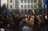 В Харькове при попытке прорваться на форум Евромайданов задержаны 18 человек