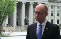 Яценюк задекларировал $475 тыс. наличными и более полумиллиона долларов в обанкротившихся банках