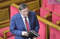 Луценко обвинил фирму-разработчика сайта НАПК в выводе денег в Эстонию