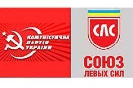 Союз левых сил решил примкнуть к Симоненко