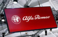 У Формулі 1 з'явилася команда Alfa Romeo