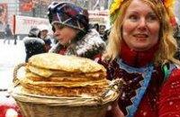 На масленицу в Днепропетровске сожгут чучело зимы и покажут огненное шоу