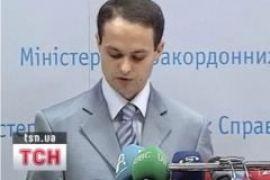 РФ сожалеет о действиях против украинского правозащитника