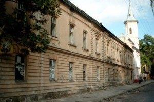 Комлекс исторических зданий во Львове хотят передать Московскому Патриархату