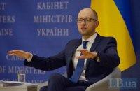 Ответственность за назначения в Кабмине несут министры, - Яценюк