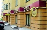 Кредит Оптима Банк решил закрыться