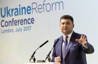 Про ідіотів у Європі і в Україні