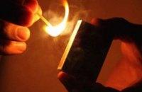 На Львівщині чоловік намагався підпалити відділок поліції