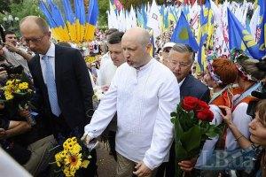 Оппозиция призывает украинцев не голосовать за власть