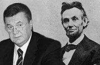 Виктор Федорович Линкольн