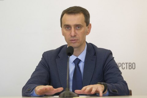МОЗ планує вакцинувати від коронавірусу 23 млн українців