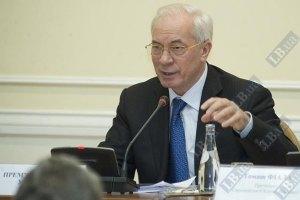 Азаров не задоволений темпами видачі пільгової іпотеки