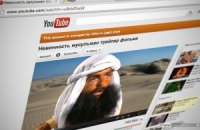 Американська актриса судиться з YouTube і режисером антиісламського фільму