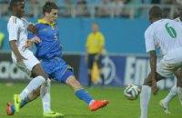 Україна обійшла Францію у рейтингу збірних ФІФА