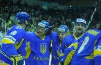 Шокирующий старт сборной Украины