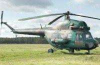У Краснодарському краї вертоліт насмерть збив людину