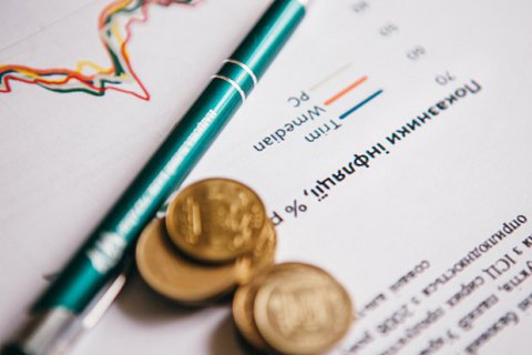 Інфляція вУкраїні вквітні сповільнилася до0,9% - Держстат