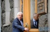 """Присяжнюк активно агітує за """"своїх"""" кандидатів"""