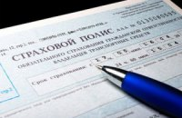 В Крыму заработала первая страховая компания из России