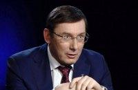 Луценко: Касько может стать фигурантом еще одного уголовного производства