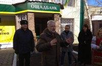 В прифронтовой Марьинке открыли банк