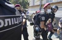На акции в центре Киева задерживали противников партии Шария (обновлено)