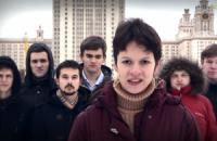 Російські студенти записали щиру відповідь українцям
