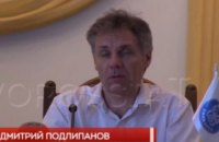 """СБУ оголосила в розшук так званого міністра транспорту """"ДНР"""""""