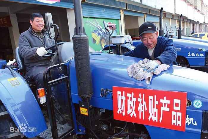Субсидии фермерам на покупку сельхозтехники в Китае