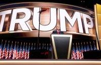 Кремлевские связи Трампа