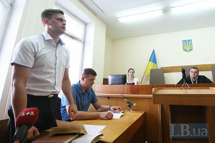 Прокурор Руснак Николай