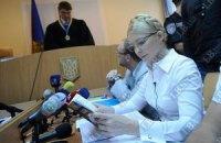Тимошенко завтра не будет в суде из-за болезни свидетеля