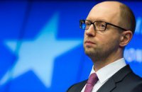Яценюк: членство України в НАТО не в порядку денному
