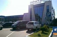 Ощадбанк продав за 195 млн гривень логістичний центр під Києвом, який був у іпотеці