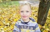 Справу про вбивство 5-річного Кирила Тлявова під Києвом передали в суд