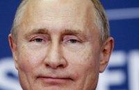 Путін заявив про реєстрацію в Росії першої у світі вакцини від коронавірусу