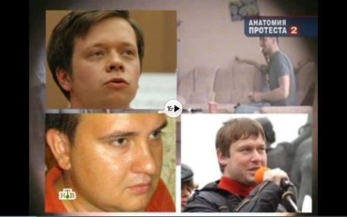 Безусловно привлёк внимание фильм-донос Анатомия протеста – 2, показанный на телеканале НТВ