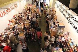 На книжковому фестивалі в Москві не дозволили читання української п'єси про Майдан