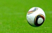 Украинцы инвестируют почти миллион евро в португальский футбол