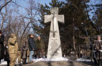 В Днепре открыли памятник воинам УНР